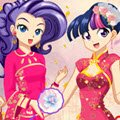 Equestria Girls Anime Style Games : Happy Chinese New Year My Little Pony Equestria Girls! ...